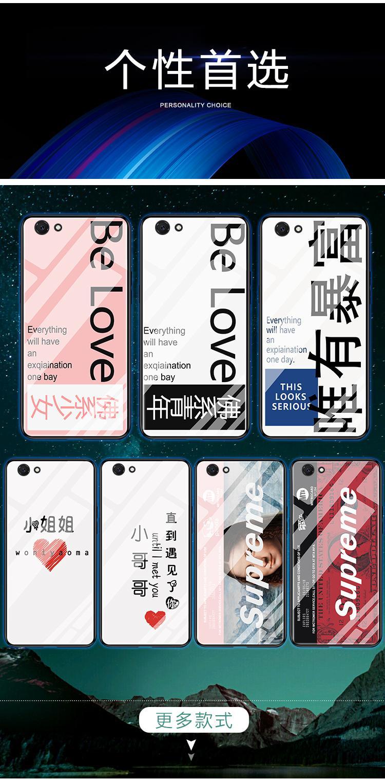 (026-022)เคสโทรศัพท์มือถือ Case OPPO R9s เคสนิ่มคลุมเครื่องพื้นหลังแววลายแฟชั่นน่ารัก