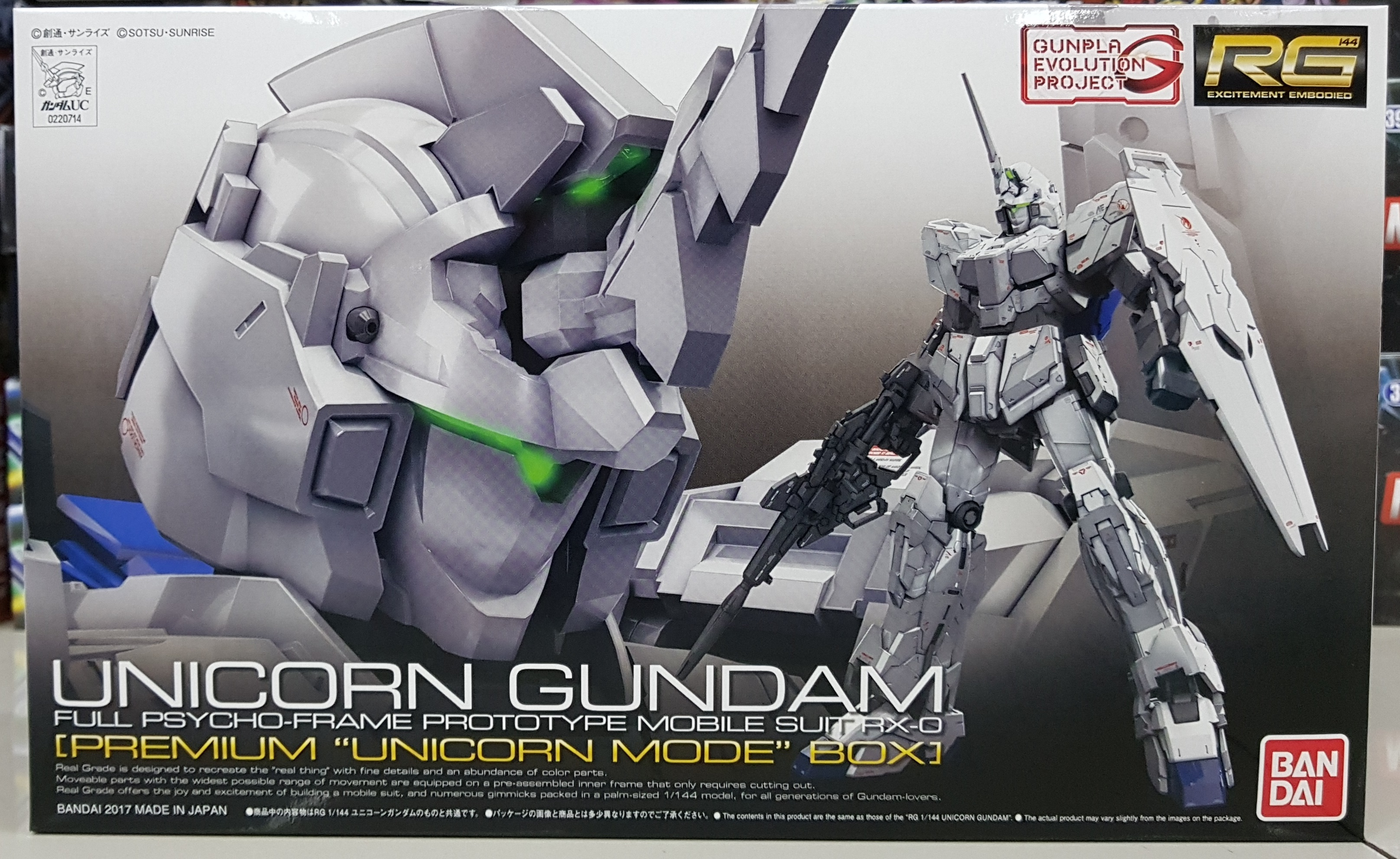 "UNICORN GUNDAM [PREMIUM ""UNICORN MODE"" BOX]"