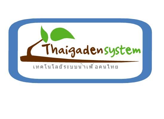 http://www.thaigardensystem.com
