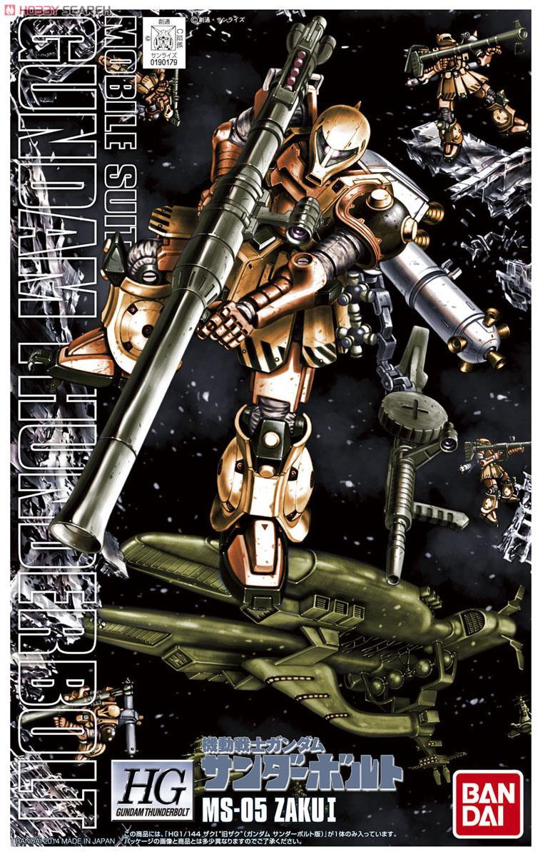 Zaku I (Gundam Thunderbolt Ver.)