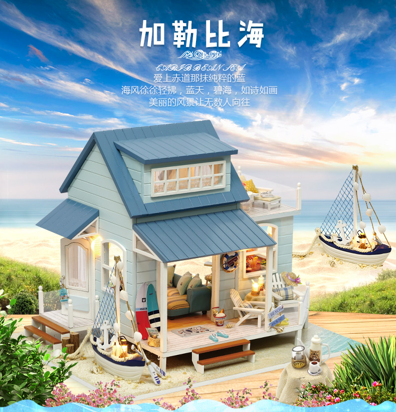 (331-006)แบบบ้านประดิษฐ์โมเดลประกอบ DIY ชุดบ้านในฝันริมชายหาด