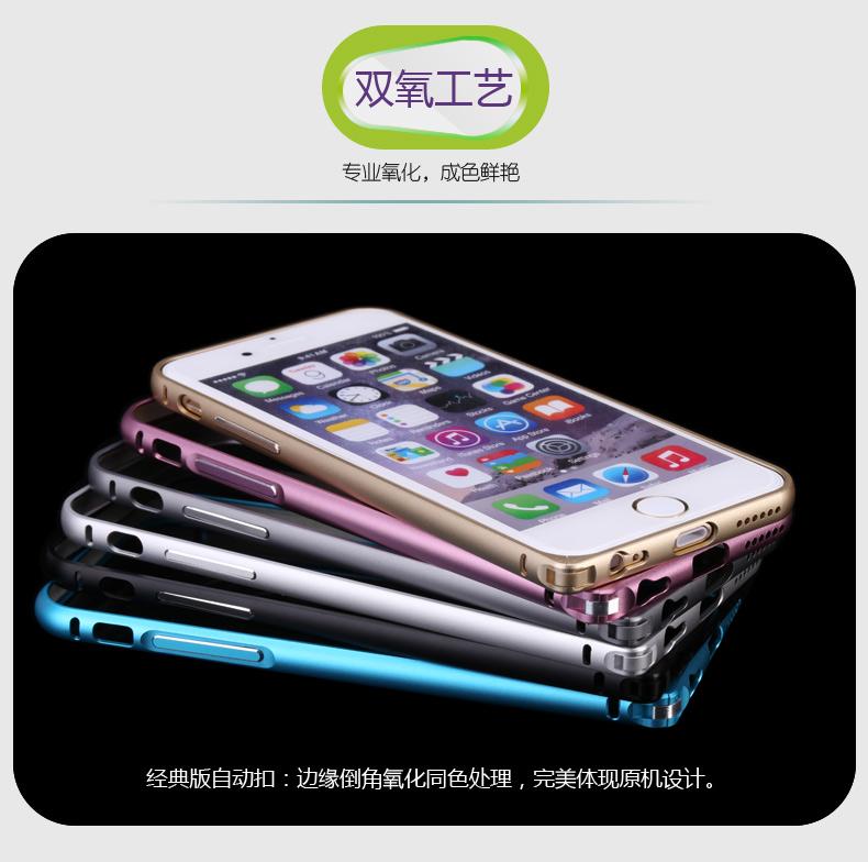 (พร้อมส่ง)เคสมือถือไอโฟน case iphone 6 Plus เคสบัมเปอร์โลหะแบบหัวเข็มขัด
