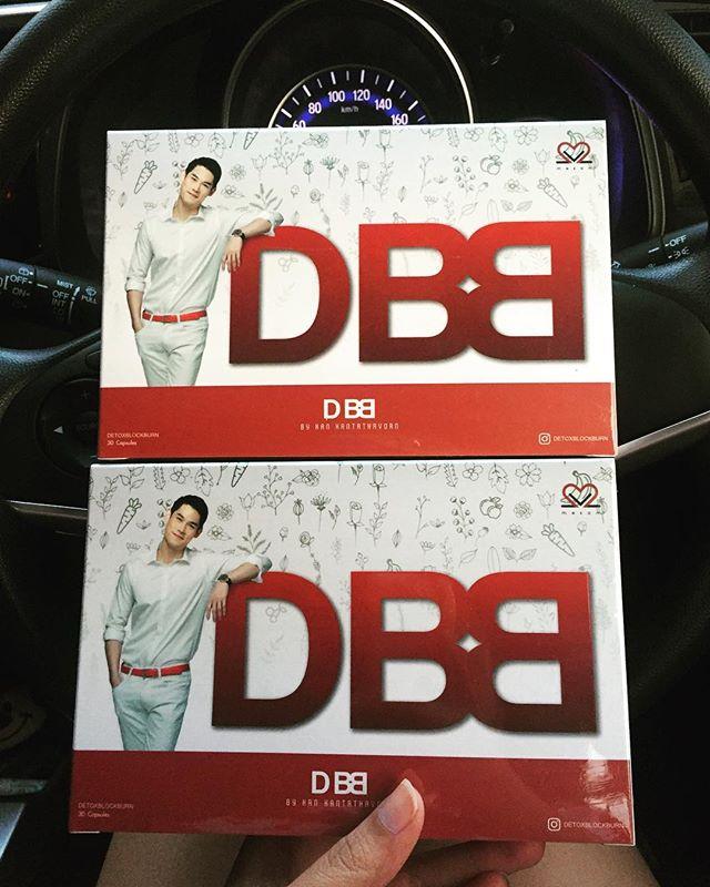 DBB (detox block burn) by Kan ดีบีบี ลดน้ำหนัก by กันต์ กันตถาวร