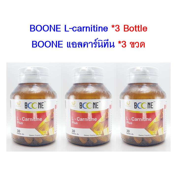 BOONE L-Carnitine Plus (30 tabs/bottle) บูนี่ แอล-คาร์นิทีน พลัส (30 เม็ด/ขวด)3ขวด