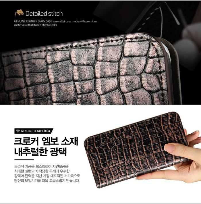 Verus : VRS Design Croco Genuine Leather Diary Series Case For Galaxy Note 7