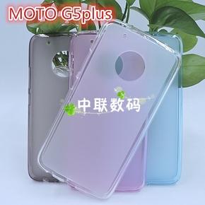 (575-003)เคสมือถือ Moto G5 Plus เคสนิ่มใส
