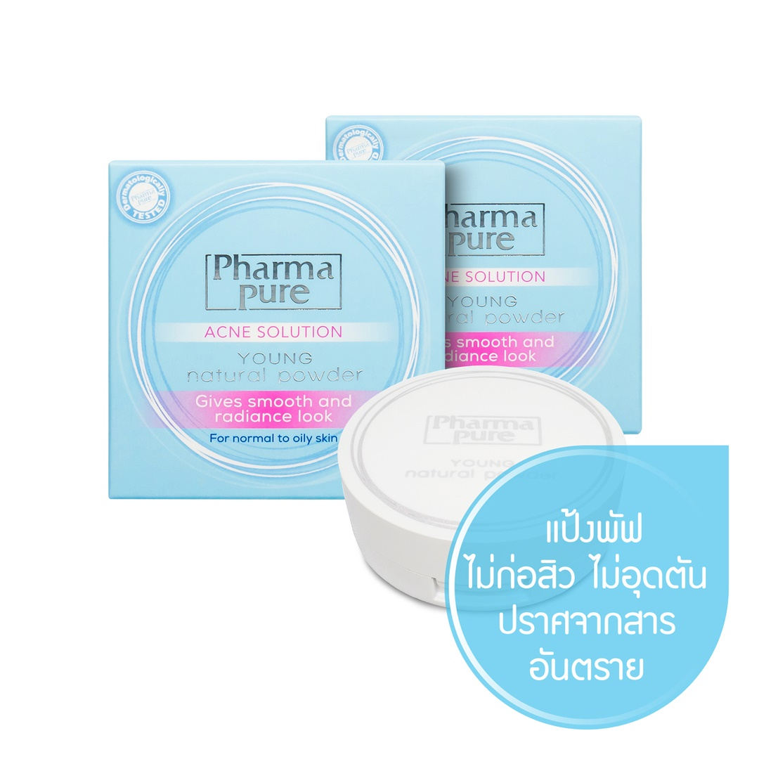 Pharmapure Young Natural Powder แป้งพัฟอัดแข็งไม่ผสมรองพื้น ป้องกันสิว ขนาด 12g จำนวน 2 ตลับ