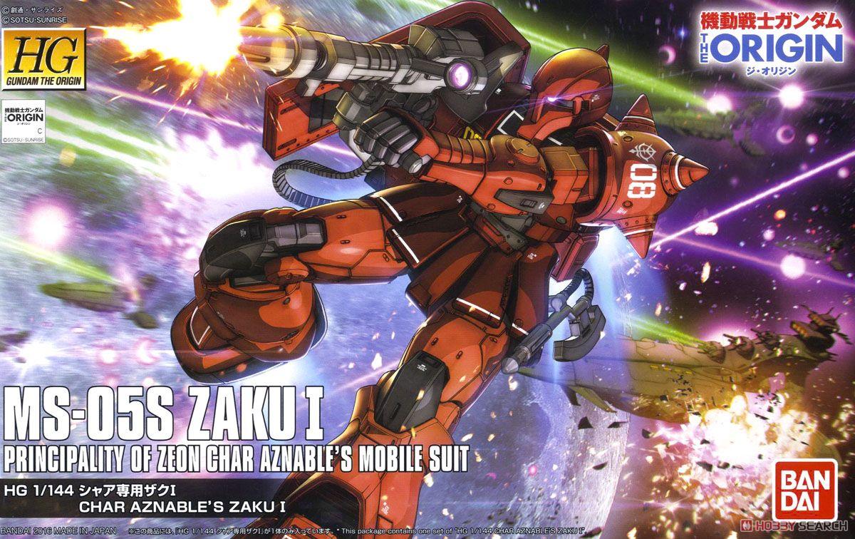 MS05S Char Aznable`s Zaku I (HG)