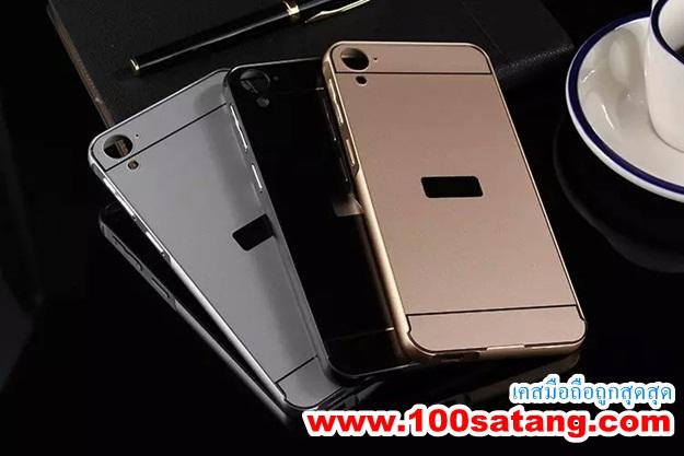(025-005)เคสมือถือ Case HTC Desire 826 เคสโลหะทูโทนฝาหลังอะคริลิค