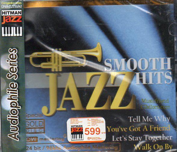 CD,Smooth Jazz Hits