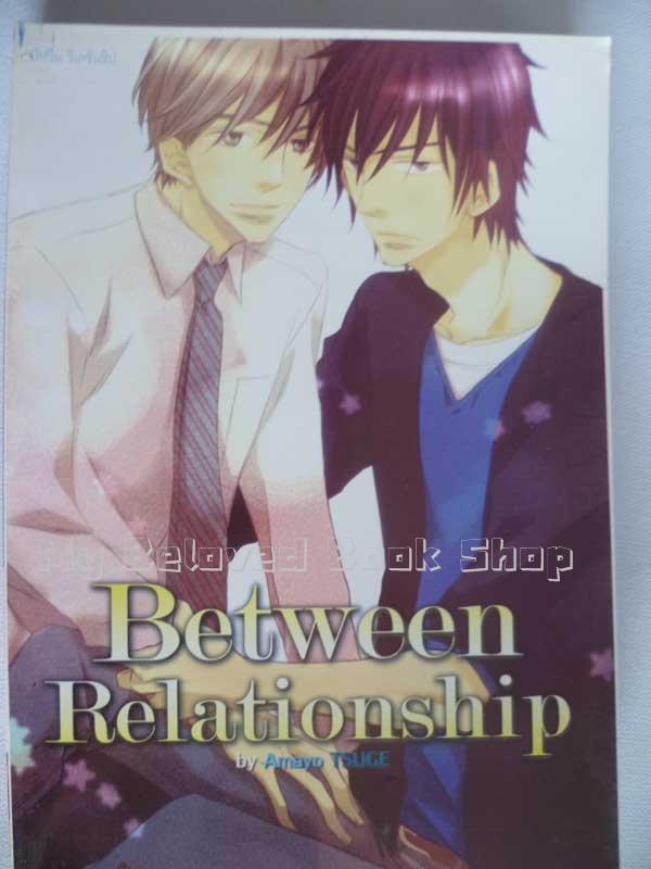 Between Relationship