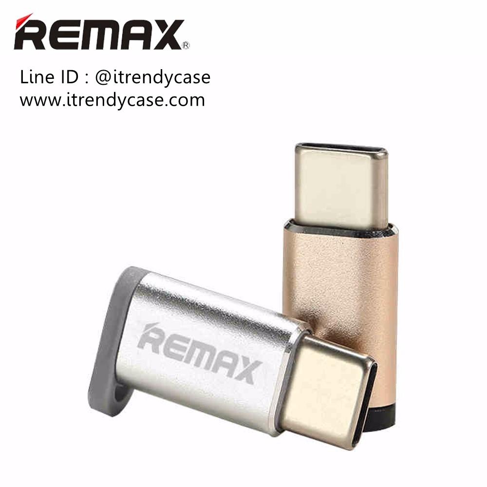 Remax หัวแปลง Type-C To Micro Converter Adapter RA-USB1 แท้