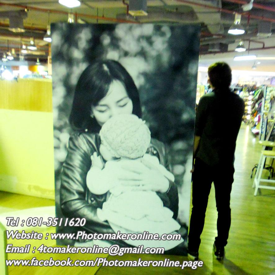 030-พิมพ์แคนวาส 1.20 เมตร x 2 เมตร