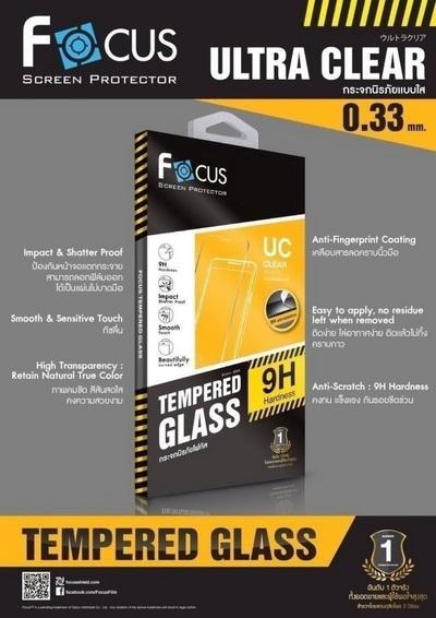 OPPO Mirror5 - ฟิลม์ กระจกนิรภัย FOCUS แบบใส UC 0.33 mm แท้