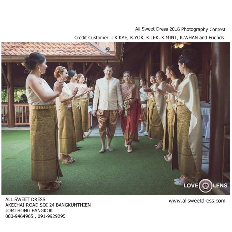 รีวิวชุดไทยสไบเรียบเพื่อนเจ้าสาวสวยหรูสีครีมผ้าถุงน้ำตาลทองเข้มจากลูกค้าสาวๆ ซอยกัลปพฤกษ์ 6 ภาพที่ 1 จ้า