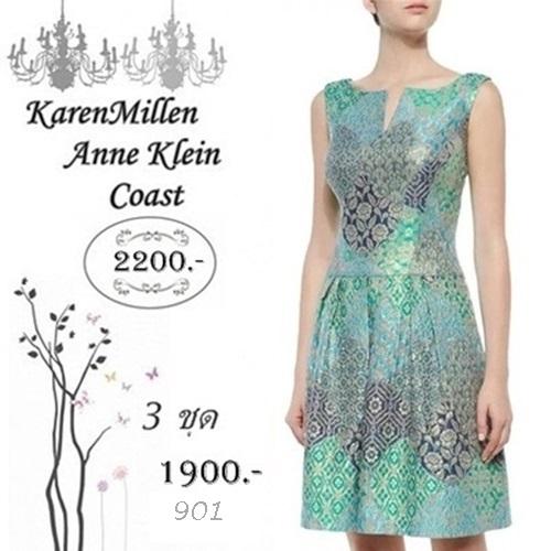UPDATE 01-09-2015 Preorder / ASOS , KarenMillen , Coast , Anne Klein Dress Style
