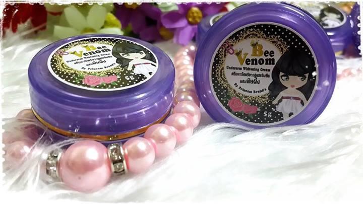 -Bee Venom Underarm Whitening Cream- (ครีมทารักแร้ขาวผสมพิษผึ้ง)ราคาเพียง 50 บาทเท่านั้น//ขั้นต่ำ 3 ตลับ