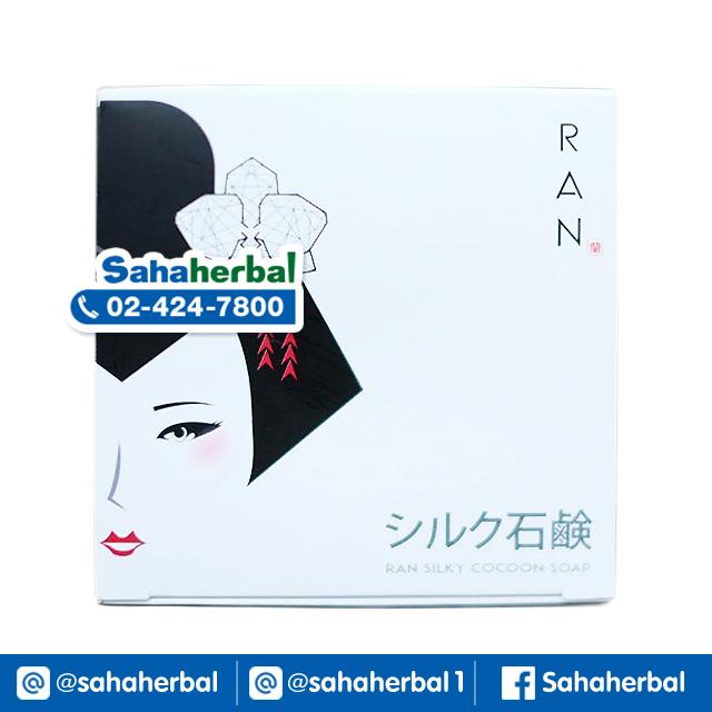 สบู่ใยไหมญี่ปุ่น RAN Silky Cocoon Soap SALE 60-80% ฟรีของแถมทุกรายการ