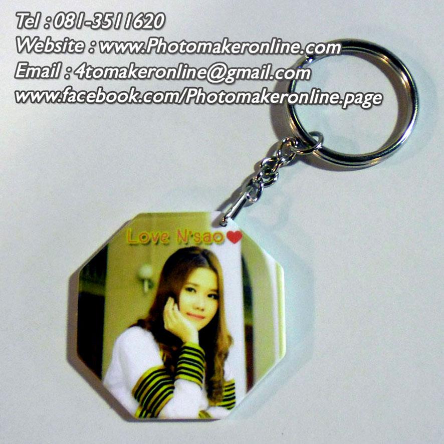 024-สกรีนพวงกุญแจแปดเหลี่ยม