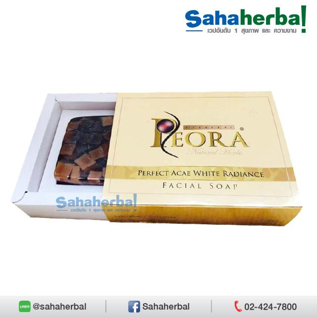 สบู่หน้าขาว Peora พีออร่า SALE 60-80% ฟรีของแถมทุกรายการ