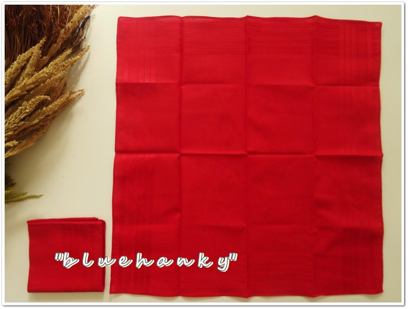 ผ้าเช็ดหน้าสีพื้น สีแดง