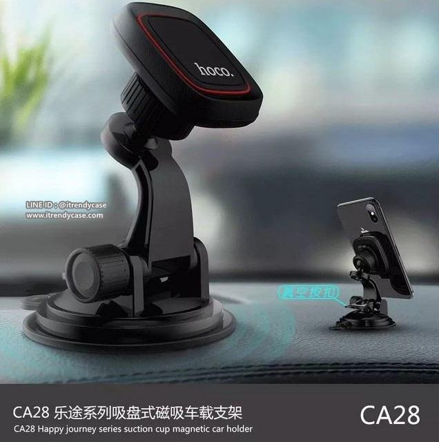 HOCO CA28 Magnetic ที่ยึดโทรศัพท์ในรถยนต์ แบบสูญญากาศ ตั้งบนคอนโซลหรือกระจก แท้