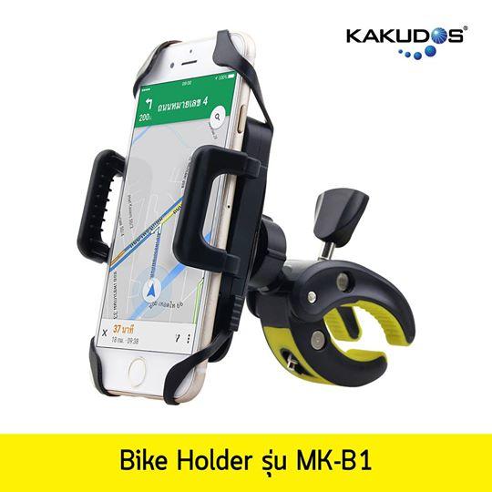 Kakudos MK-B1 Moto Holder ขาจับยึดมือถือ ในมอไซค์/จักรยาน แท้