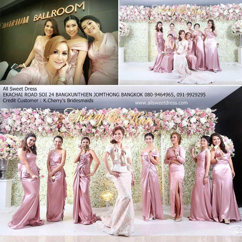 รีวิวชุดเซทราตรียาวผ้าซาตินเพื่อนเจ้าสาวสวยหรูหลากหลายสไตล์จากงานน้องเชอร์รี่ที่ให้เพื่อนๆ มาใช้บริการเช่าชุดราตรีเพื่อนเจ้าสาวแบบยกเซทในธีมสี pinkgold หรือชมพูทองของร้าน allsweetdress ฝั่งธนค่ะ