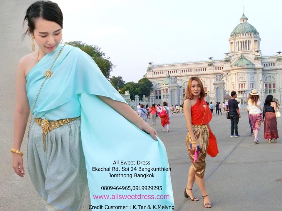 รีวิวชุดไทยสไบสีแดงและสีเขียวกับโจงกระเบนสีแดงทองและสีฟ้าของ allsweetdress ในงานอุ่นไอรักคลายความหนาวจากน้องๆ ที่มาใช้บริการเช่าชุดไทยรัชการลที่ 5 ของ allsweetdress ฝั่งธนภาพที่