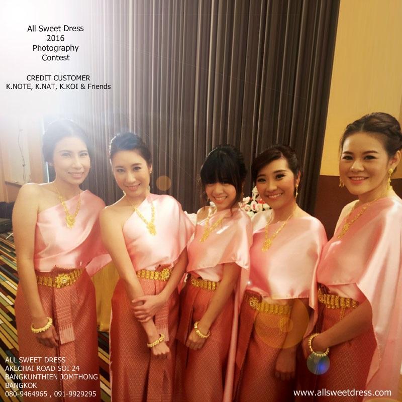 รีวิวชุดไทยสไบเรียบแบบดั้งเดิมใส่เป็นเพื่อนเจ้าสาวธีมสีชมพูแบบยกเซตสวยงามอย่างไทยของร้านเช่าชุด allsweetdress ฝั่งธน จากแก๊งนางฟ้า ภาพที่ 2 ค่ะ