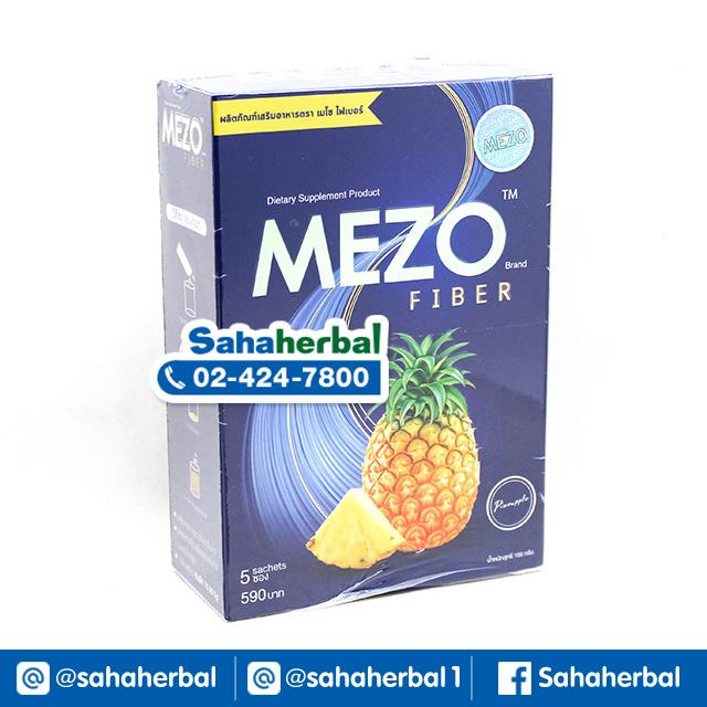 Mezo Fiber เมโซ่ ไฟเบอร์ กลิ่นสับปะรด SALE 60-80% ฟรีของแถมทุกรายการ
