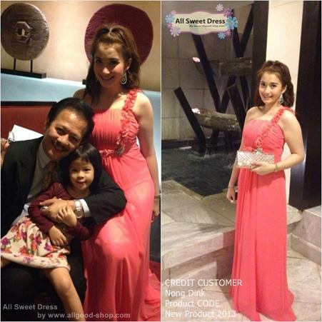 ภาพลูกค้าน้องดิ๊งค์ลูกสาวคนสวยของคุณสุรชัย สมบัติเจริญ นักร้องแนวร่วมสมัยชื่อดังของเมืองไทย แบ่งปันมาให้ชมด้วยชุดราตรีสีแตงโมสวยหวาน new product 2013 หลังจากใช้บริการเช่าชุดราตรีของร้าน All Sweet Dress แบบจัดส่งความสวยถึงบ้านกันเลยพร้อมบริการแก้ไขชุดให้เข้ารูปกับรูปร่างแบบสวยเป๊ะ