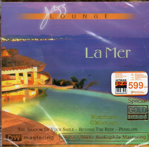 CD,Jazz Lounde La Mer(Gold CD)