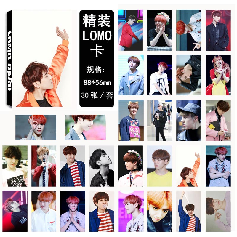 Lomo card set GOT7 - Yugyeom (30pc)