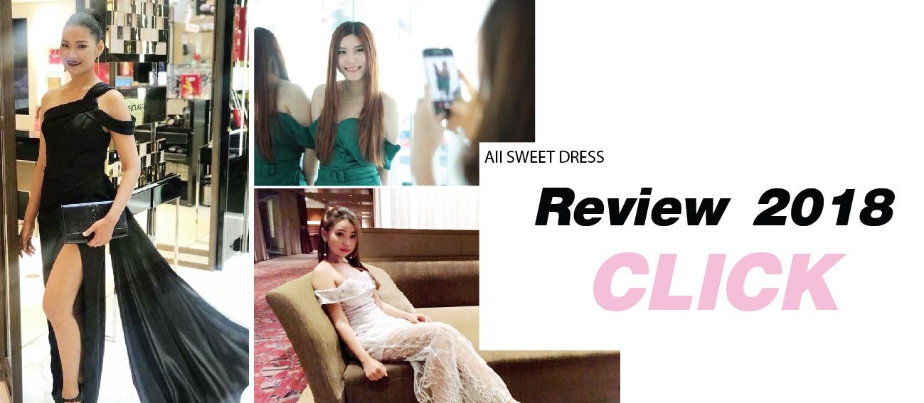 ตัวอย่าง Review ชุดราตรีสวยหรูใหม่ล่าสุดปี 2018 ของร้านเช่าชุดราตรี All Sweet Dress ย่านฝั่งธน จากลูกค้าตัวจริงเสียงจริง ส่งมาให้เรารวบรวมไว้ในอัลบั้ม Design เป็นแบนเนอร์ slide show ให้คลิ๊กเข้าชมอัลบั้มชุดราตรีทั้งสั้นและยาวของเราได้ง่ายๆ บนหน้าแรกของเวปไซท์เราในปี 2018 นี้ค่ะ