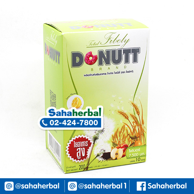 Donut Fibely โดนัท ไฟบีลี่ ดีท็อกซ์ SALE 60-80% ฟรีของแถมทุกรายการ