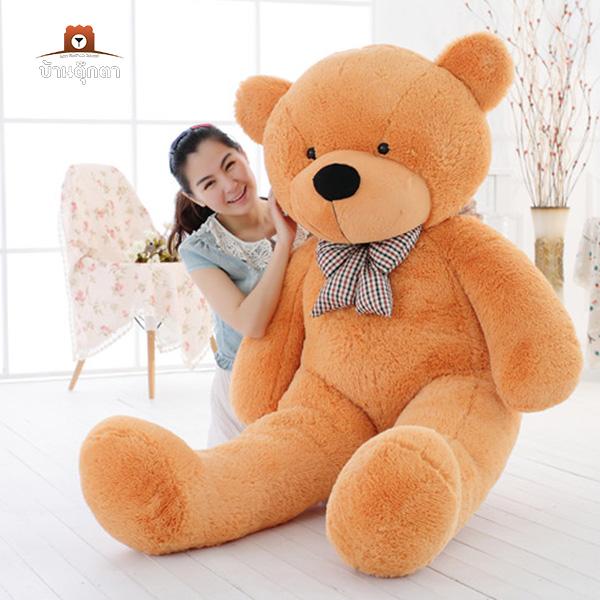 ตุ๊กตาหมียิ้ม,หมีหลับ ขนาด 180 CM. (สินค้าขายดี)