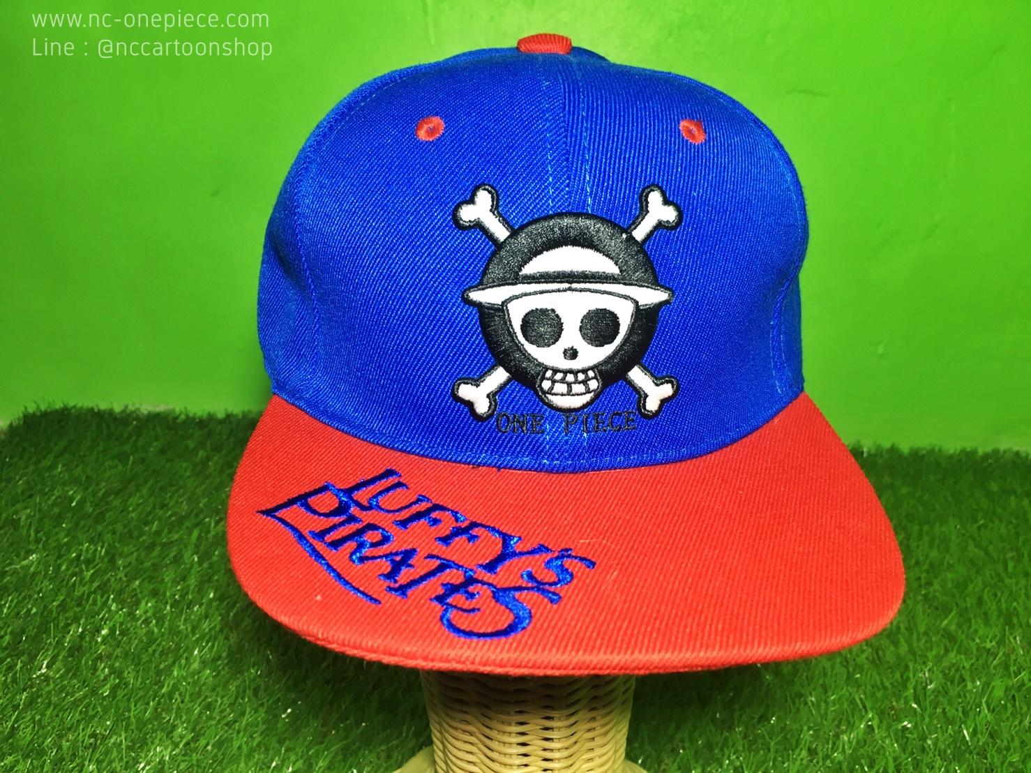 หมวกสแนปแบค (หมวกฟาง)