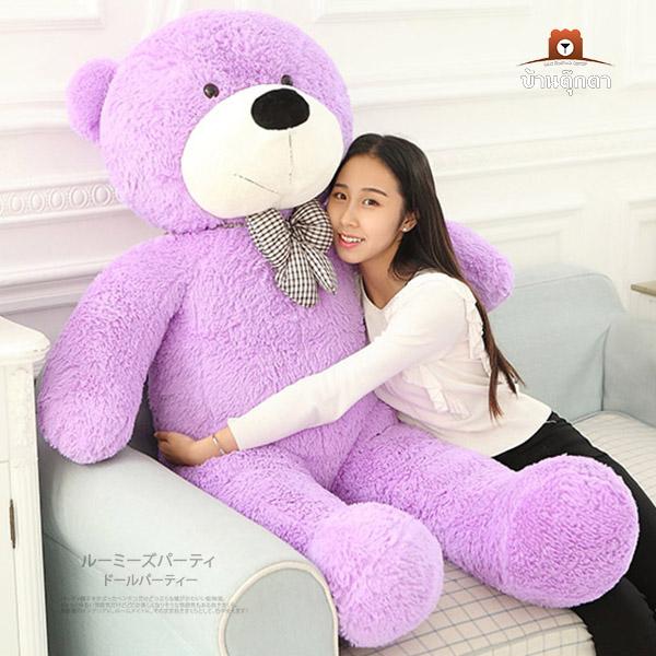 ตุ๊กตาหมียิ้ม,หมีหลับ ขนาด 140 CM. (สินค้าขายดี)
