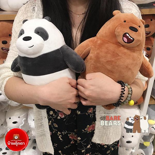 ตุ๊กตา วีแบแบร์ We bare bears (แบบยืน ใย3D)