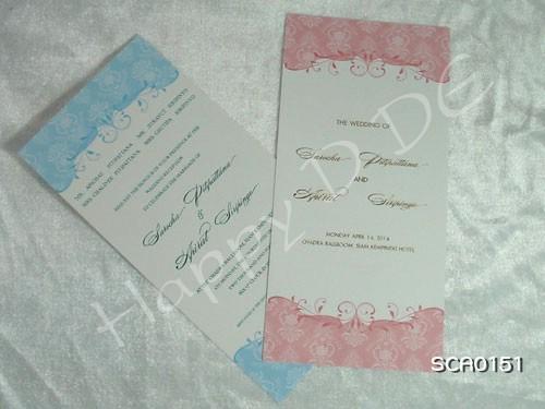 SCA0151 การ์ดแต่งงานแนะนำ
