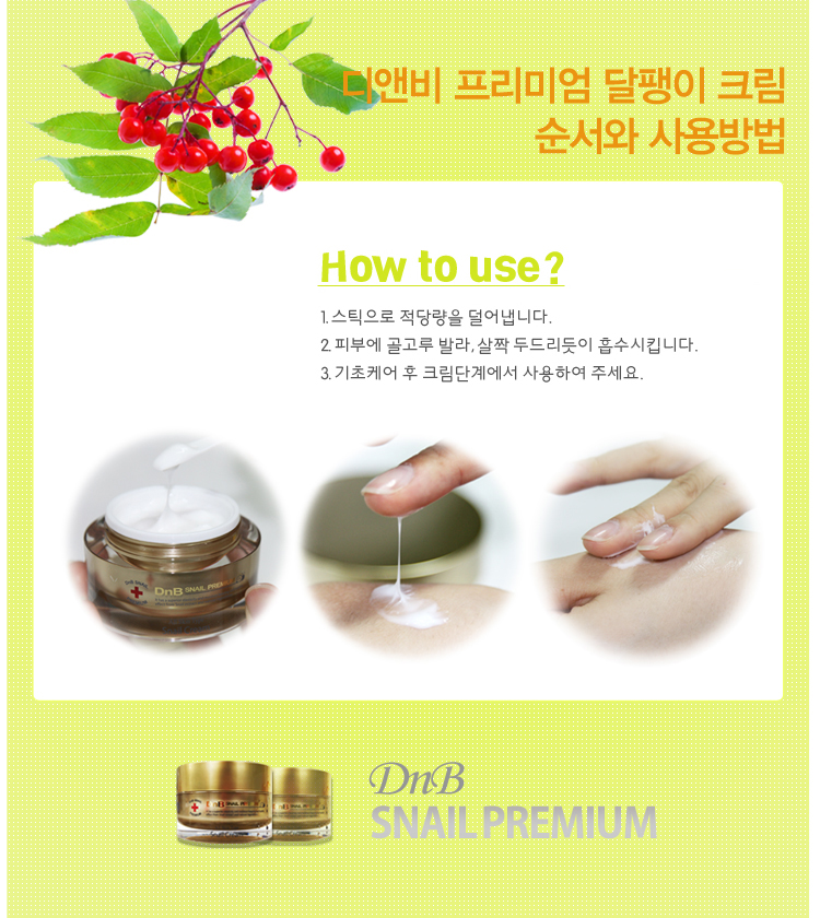 DnB SNAIL PREMIUM SNAIL CREAM 50ml.--4