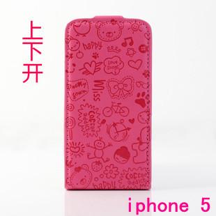 เคสกระเป๋าไอโฟน 5/5s/SE (พับขึ้นลง) สีชมพู