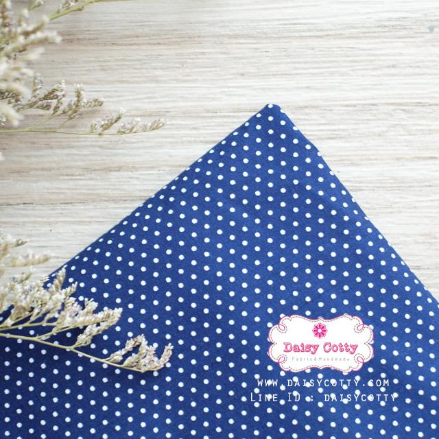 ผ้าคอตตอนไทย 100% 1/4 ม.(50x55ซม.)โทนกรมท่า ลายจุดเล็กสีขาว