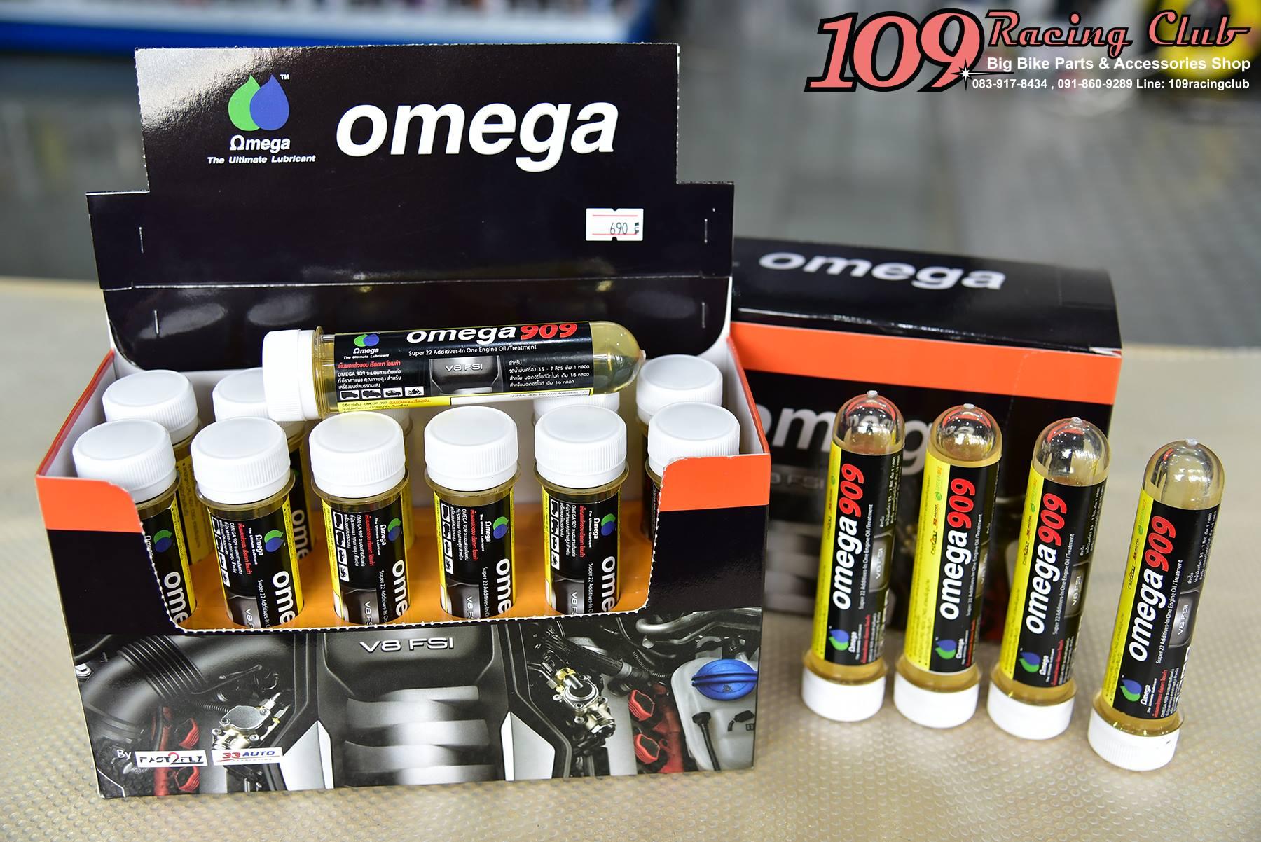 หัวเชื้อน้ำมันเครื่อง Omega 909