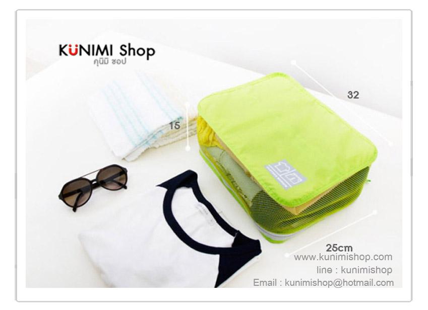 กระเป๋าจัดเก็บเสื้อผ้า (รุ่น Clothes Medium) จัดระเบียบกระเป๋าเดินทาง ผ้าตาข่าย มีซิบ เปิด - ปิด มาพร้อมหูหิ้ว จับถนัดมือ สามารถใส่ของได้หลากหลาย พับเก็บได้ พกพาสะดวก ขนาด : 39 x 25 x 15 ซม.