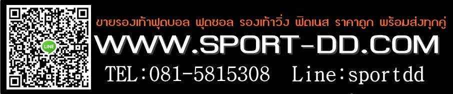 sport-dd.com