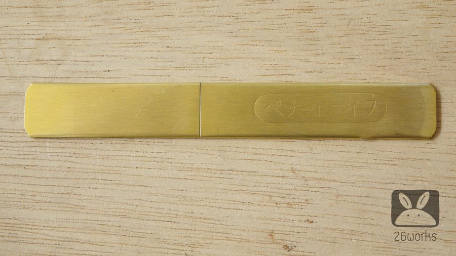 Marking knife ปลอกทองเหลือง