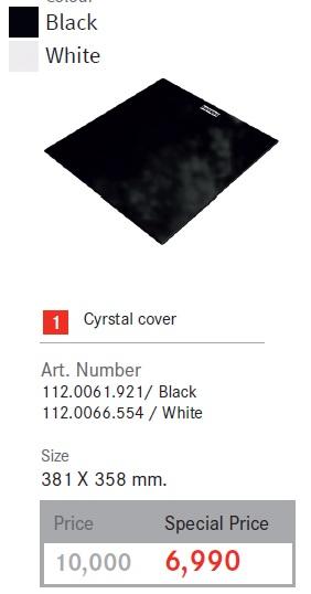 อุปกรณ์เสริมอ่าง FRANKE รุ่น Cyrstal cover