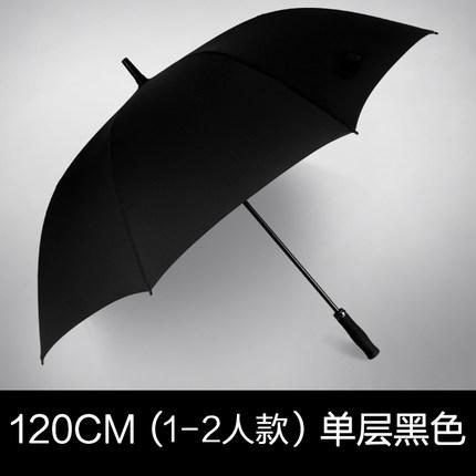 ร่มกันแสงแดดUV ร่มกันฝน ร่มอัตโนมัติขนาดใหญ่ ด้ามทนทานแข็งแรงน้ำหนักเบา ขนาด 120ซม. 130ซม.และ 145ซม.ค่ะ